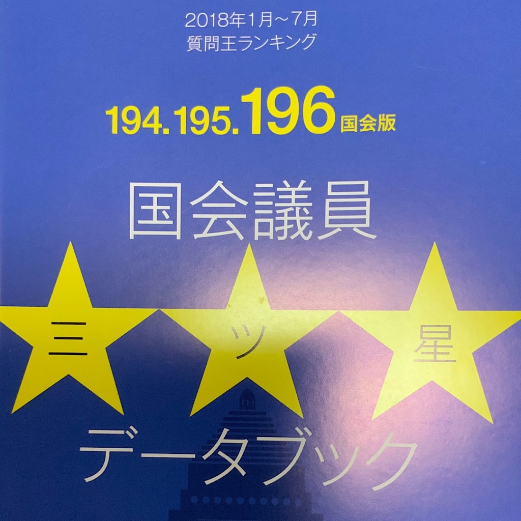 ECD658BF-1905-463A-98B6-3EC2ADD8A3DD